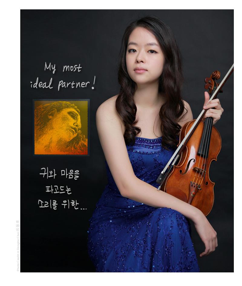 Pirastro - Kim Dami
